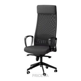 кресла стулья офисные компьютерные Ikea купить в днепропетровске