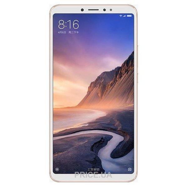 Xiaomi Mi Max 3 4 64Gb  Купить в Харькове - Сравнить цены в ... 4116be33548