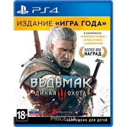 Игру для приставок The Witcher 3 Wild Hunt Game of the Year Edition (PS4)